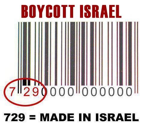 Boycott   liste des marques et produits soutenant la colonisation d ... ab3073e87048