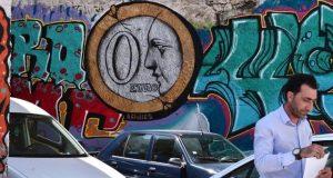 fmi-austerite-zero-euro-graff-athenes