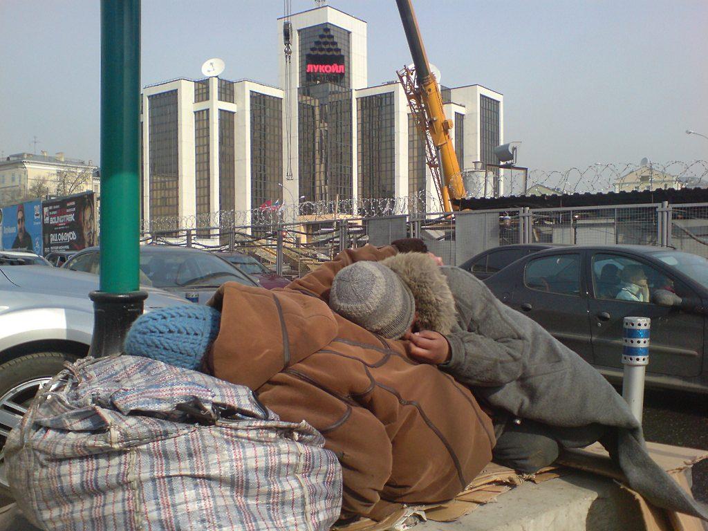 europe-pauvrete-continent-mesures-austerite